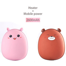 New Cute Portable Charging Heater Handwarmer Usb Mobile Power, Mini Adorable Rabbit Bear Creative Cartoon Treasure