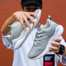 Mens Vulcanize Shoes Mesh Casual Breathable Cool Male Comfortable male rubber Spring,Summer,Fall white,black,white blue,gray