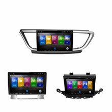 9.66 Inch Android Car Multimedia GPS Navigation Video Player DVD System+Frame For Buick Excelle  Verano Encore Mokka Regal HRV liandlee android multimedia for buick encore for opel mokka for vauxhall mokka radio dvd player gps navigation audio video