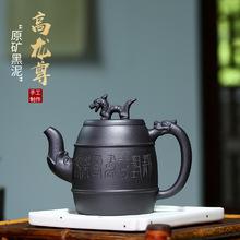 Yixing Zisha pot surowa ruda czarny błoto gaolongzun zestaw herbaty prezent tanie tanio tcup CN (pochodzenie) 200 ml Fioletowy gliny gift box hand-painted first-class Classical tradition teapot