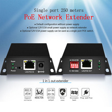 Extensor de red PoE, conmutador Ethernet, 250 metros con 1 puerto 10/100M Rj45 o entrada 2 puertos Salida 10/100M Rj45