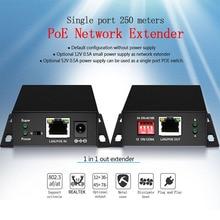PoE Ethernet Netzwerk Switch PoE Extender 250 meter mit 1 port 10/ 100M Rj45 oder eingang 2 port 10/ 100M Rj45 ausgang