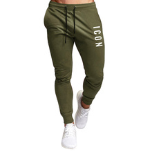 Men's high-quality  brand polyester trousers fitness casual trousers daily training fitness casual sports jogging pants
