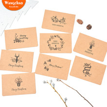 1/set 8 Styles Retro Kraft Paper Christmas Card Thank You Cards Letter Merry Gift with Envelope Festive Favor