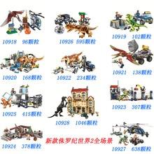 New Jurassic World Dinosaur Set With 10925 10926 10928 10920 Model Building Blocks Bricks Toy Gift For Children No Box