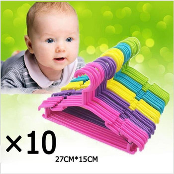 10PCS Portable Clothes Drying Rack Baby Clothes Hangers Iron Plastic Clothes Drying Rack Pants Skirt Hangers Magic Clothes Rack