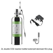 Комплект системы генератора Co2 для аквариума, система генератора цилиндров Co2 с соленоидным клапаном, пузырьковый диффузор, комплект реакто...