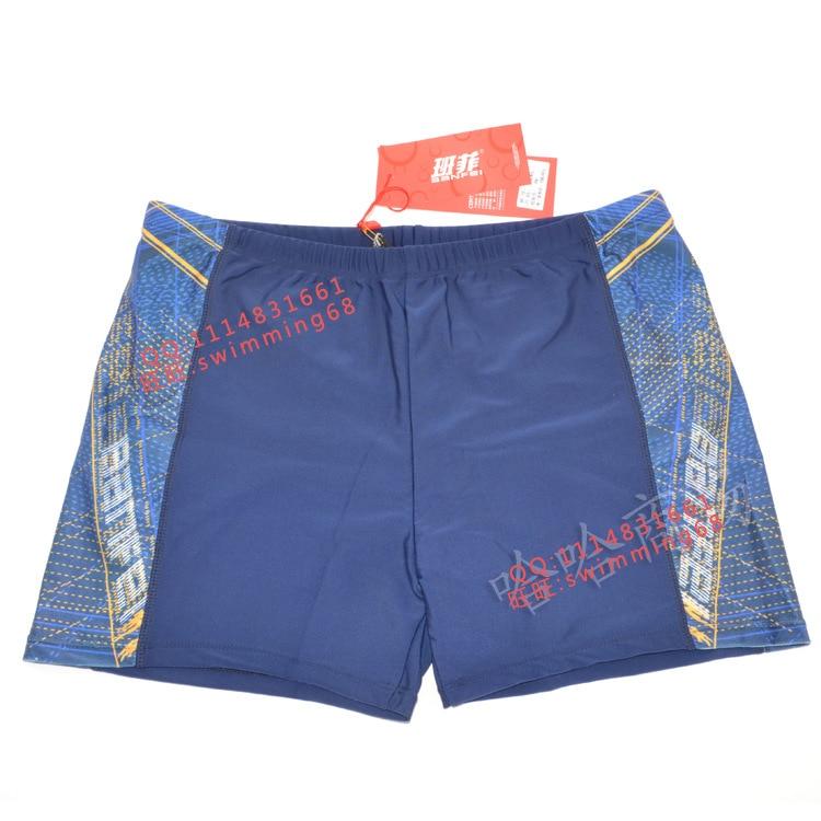 Men's AussieBum New Style Digital Printing AussieBum/MEN'S Swimming Trunks/Men Swimming Suit