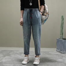 Women Vintage Ankle-length Harem Pants Female  Washed Denim 2020 Spring Elastic Waist Loose Mom Jeans