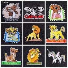 Prajna Cartoon Animals Lion king Patch Unicorn Stripes Iron On Embroidered Patches For Clothes Iron Sticker GIZMO Gremlins Patch iron king ik 500 23