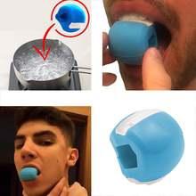 Флуоресцентный фитнес пластификатор для шеи и мышц лица