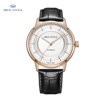 SEA GULL Business Watches Men's Mechanical 50m Waterproof Leather Valentine Male Watches819.12.6061|Mechanical Watches|   -