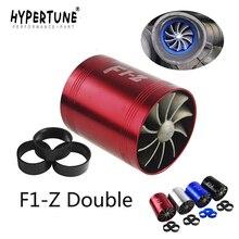 Hypertune-F1-Z, двойной турбинный турбонагнетатель, воздухозаборник, газ, экономия топлива, вентилятор, автомобильное супер зарядное устройство, HT-FSD11