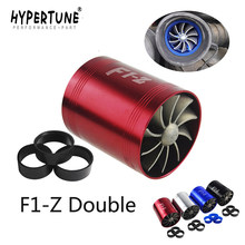 Hypertune - F1-Z Dubbele Turbine Turbo Air Intake Gas Fuel Saver Fan Auto Supercharger HT-FSD11