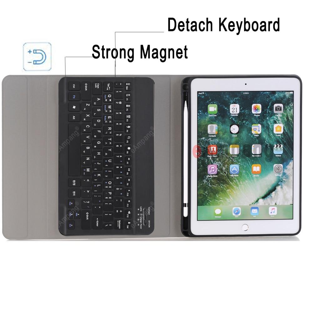 Image 5 - Korean Keyboard Case for Apple iPad 2018 6th Generation 2017 5th Gen Pro 9.7 Air 1 Air 2  A1893 A1954 A1822 A1823 A1474 A1475Tablets & e-Books Case   -