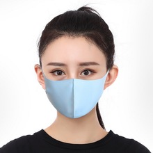 Winter Mouth Mask Breathable Washable Health Beauty Sunscreen Face Mask Breathable Unisex Sponge Masks Outdoor Riding Warm Mouth 3 colors outdoor warm ski mask half face mask cycling breathable face mask for cycling riding outdoor sport mask