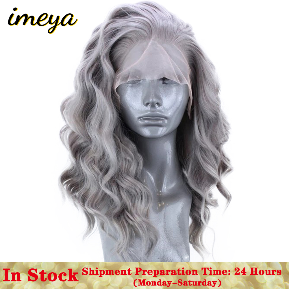 FANXITON Bouncy Curly Short Grey Wigs Synthetic High Temperature Fiber Hair Wig For Women Perucas Front Lace Hair Natural Part