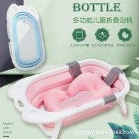Baby Bath Tub Folding Tub Baby Can Sit Lie Newborn Baby Supplies Thickening Large Household Bath Tub