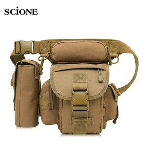 Men Drop Leg Bag Waist Bags Fanny Pack Belt Hip Bum Military Shoulder Bags Backpack Tactical Camping Molle For Men Camo XA689WA(China)