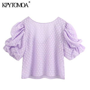 KPYTOMOA Women 2020 Fashion Textured Weave Blouses Vintage O Neck Puff Sleeve Backless Female Shirts Blusas Chic Tops