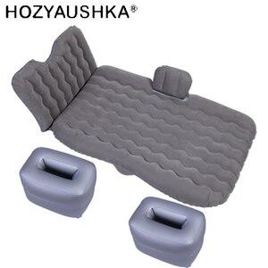 Image 3 - HOZYAUSHKA سيارة سرير قابل للنفخ السفر فراش سيارة الطفل الخلفي العادم وسادة سيارة المقعد الخلفي سيارة