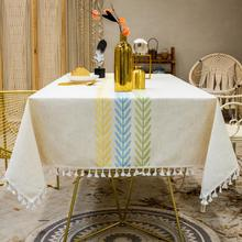 50  Leaves Decorative Linen Tablecloth With Tassel Waterproof Oilproof Thick Rectangular Wedding Dining Tea Table Cloth