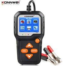 Konnwei kw650 carro motocicleta batterytester 12v 6v bateria sistema analisador 2000cca carregamento ferramentas de teste de manivela para o carro