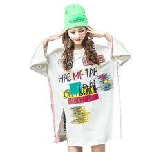 Green MO Women Streetwear