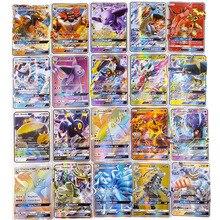 300 шт без повторения Pokemons GX карты Сияющие Такара TOMY карты игры битва карт торговли детская игрушка