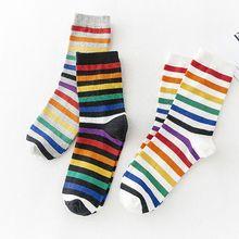 Носки в радужную полоску для девочек-подростков, консервативный стиль, хип-хоп, скейтборд, хлопок, новинка, спортивные короткие чулочно-носочные изделия