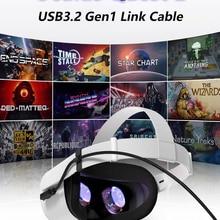 Кабель USB 3,2 Gen 1 для Oculus Quest 2, кабель для передачи данных, быстрая зарядка, 3 м, 5 м