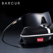 Мужские и женские спортивные очки BARCUR, алюминиевые солнцезащитные очки с поляризационными стеклами, антибликовые затемненные очки