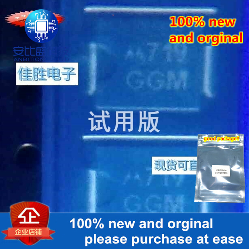 20pcs 100% New And Orginal 1SMC64AT3 DO214AB Silk-screen GGM