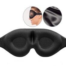 Patch oculaire 3D réutilisable, doux, Relax, masque de sommeil, bandeau élastique réglable, couverture rembourrée pour voyage, bandeau oculaire pour femmes et hommes