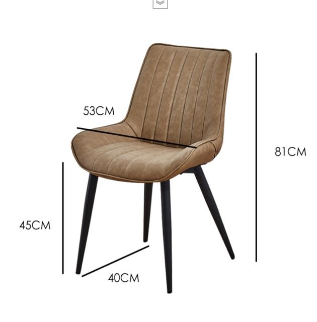 Modern Minimalist Backrest Dining Chair 6