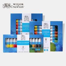 Winsor & newton 12/18/24 cor profissional aquarela pintura premium pigmento da cor da água para pintura do artista desenho arte suprimentos