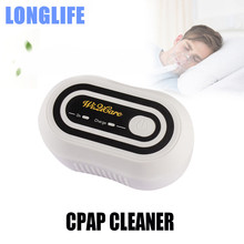 Portable Battery CPAP Ozone Disinfection Cleaner Sterilizer CPAP APAP Auto CPAP Ventilator Respirator Cleaner Anti Snoring
