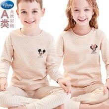 Original Disney Boys Underwear Set Cotton Children's Autumn Clothes Set Girls Baby Pajamas Fall Winter Clothes