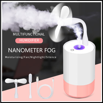 цена на 100% New humidifier home USB humidifier car aromatherapy mute bedroom sprayer office aromatherapy machine Portable humidifier