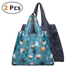 Продуктовые сумки для покупок многоразовые складные 2 упаковки Экологичные эко-сумки для покупок складные предметы для хранения Домашний О...