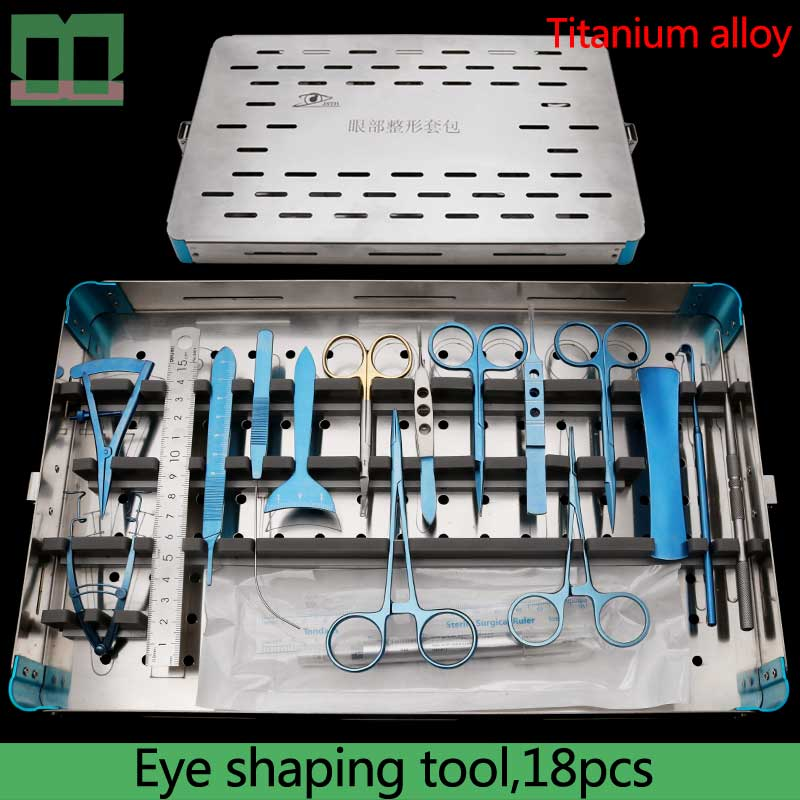 Eye Surgery Package Titanium Alloy Sterilising Trays Ophthalmology Department Surgical Instruments Double Eyelid Surgery Tools