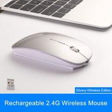 Беспроводная мышь, usb-приемник, перезаряжаемая мышь для xiaomi/Dell/Hp/lenovo/acer/Asus, бесшумная Bluetooth мышь для компьютера, ноутбука, ПК