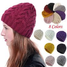 Зимняя шерстяная вязаная шапочка Выходная шляпа женская Лыжная Шапка Рождественский теплый подарок