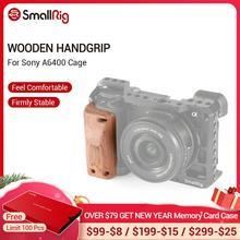 SmallRig empuñadura de mango de madera para jaula de cámara Sony a6400, empuñadura de mano de madera de liberación rápida, 2318