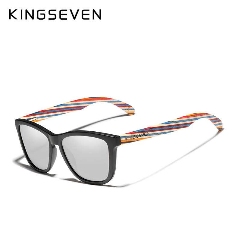 Kingseven design original multi cor de madeira óculos de sol dos homens 2020 artesanal luxo moda feminina espelho óculos sol oculos de sol