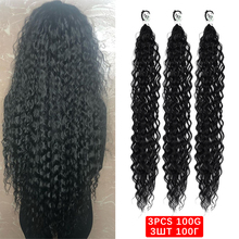 Meepo 70cm Super Long Afro Curls 3Pcs 100g Kinky Curly Synthetic Hair Bundles Natural