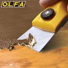 Сделано в Японии olfa professionnel 1 3/4 дюйма скребок с несколькими