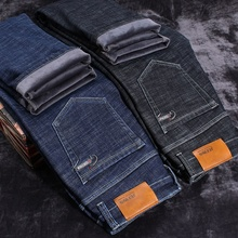 New Winter Warm Fleece Mens Jeans Thick Stretch Denim Jean Straight Male Brand Cotton Pants Men Plus Size 40 42 44 46 Elasticity 2016 autumn new fashion straight stretch mens jeans plus size designer high elastic jean pants men loose fit from size 28 to 48