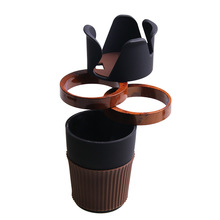 Multi-functional Magic Cup Holder Car Water Cup Hol