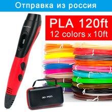 SMAFFOX 3D Ручка с 12 цветами 36 метров PLA нити печать Ручка Поддержка ABS и PLA Дети Diy ручка для рисования с ЖК-дисплеем 3д ручка